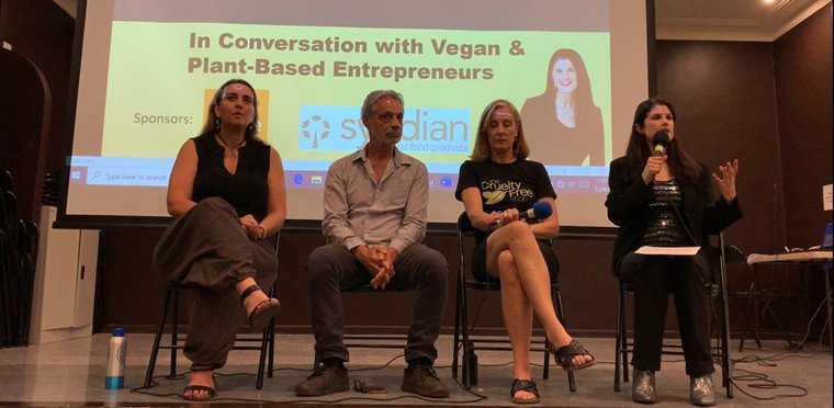 Katrina Fox, Jessica Bailey, Ken Israel, Amal Dermelkonian in conversation with vegan and plant-based entrepreneurs panel